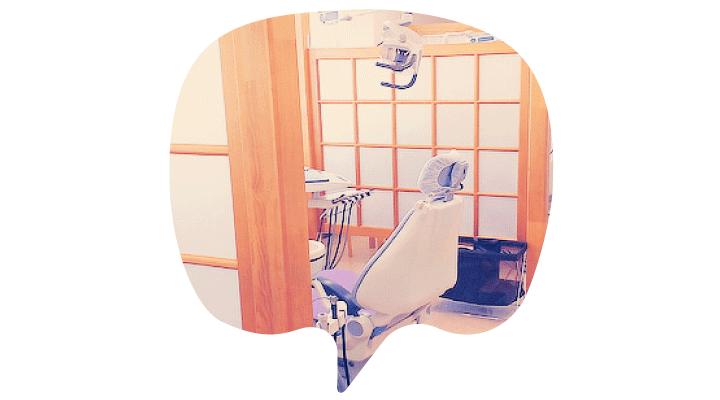 保険診療でも末永くの一般歯科