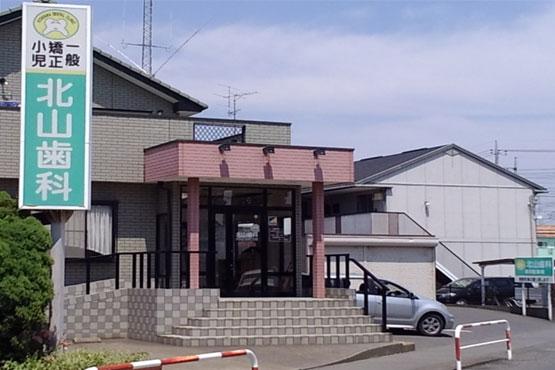 北山歯科医院への地図